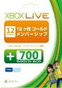 Xbox LIVE 12ヶ月+700 マイクロソフトポイントパック