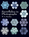 Snowflakes in Photographs SNOWFLAKES IN PHOTOGRAPHS (Dover Pictorial Archive) [ W. A. Bentley ]