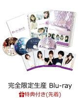 【生コマフィルム特典付】 悲しみの忘れ方 Documentary of 乃木坂 46 Blu-ray コンプリート BOX(4枚組)【完全限定生産】 【Blu-ray】