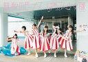 無敵のビーナス (見んしゃい盤 CD+Blu-ray) (初回限定盤) [ ばってん少女隊 ]