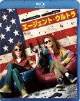 エージェント・ウルトラ【Blu-ray】 [ ジェシー・アイゼンバーグ ]