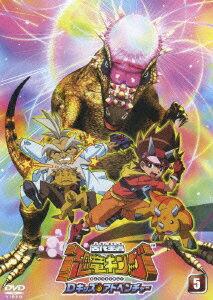 古代王者 恐竜キング Dキッズ・アドベンチャー5画像