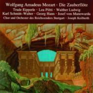 【輸入盤】Zauberfloete : Keilberth / Stuttgart Reichssenders.cho & O画像