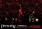DAMIJAW 47都道府県tour Be with You!!!!!3 FINAL [ DAMIJAW ]