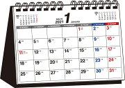 2021年 シンプル卓上カレンダー[月曜始まり/A5ヨコ]
