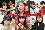 乃木坂46写真集 乃木撮 VOL.02 [ 乃木坂46 ]
