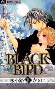 【送料無料】BLACK BIRD(18) [ 桜小路かのこ ]