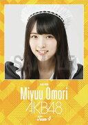 (卓上) 大森美優 2016 AKB48 カレンダー