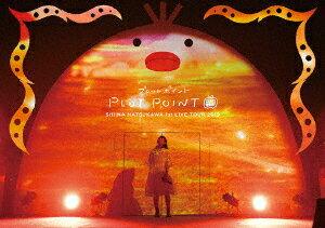 夏川椎菜 1st Live Tour 2019 プロットポイント 【初回仕様限定盤】【Blu-ray】