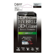Hybrid 3D Glass Screen Protector for ZenFone3 (ZE520KL) Black