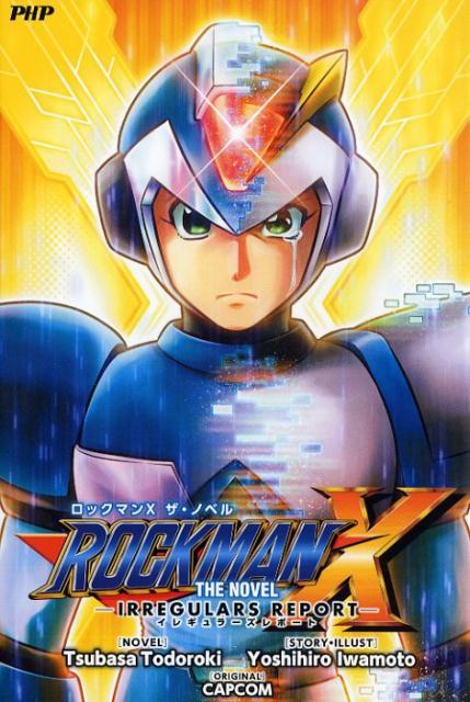 ROCKMAN X THE NOVEL画像