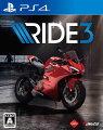 RIDE3(ライド3)の画像