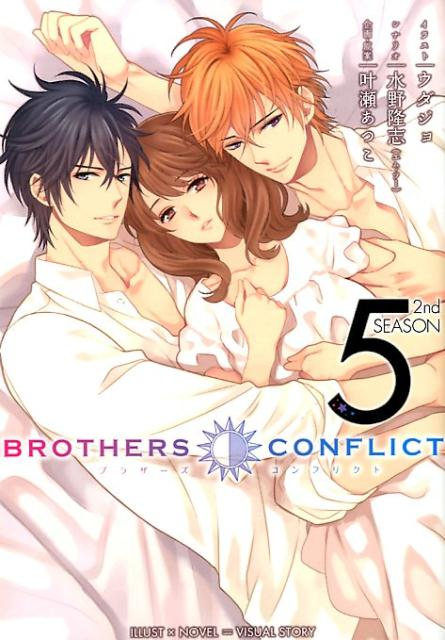 BROTHERS CONFLICT(2nd SEASON 5)画像