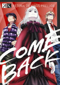 K Image Blu-ray RETURN OF KINGS PRELUDE COME BACK【Blu-ray】画像