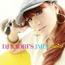 【送料無料】【エントリーでポイント12倍対象】DJ KAORI'S JMIX Classics