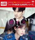 ボイス2〜112の奇跡〜 DVD-BOX1 [ イ・ジヌク ]