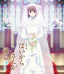 劇場版はいからさんが通る 後編ー花の東京大ロマンー