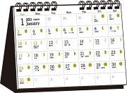 月光 2021年 金の月相カレンダー