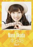 (卓上) 岡田奈々 2016 AKB48 カレンダー