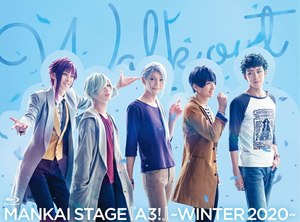 MANKAI STAGE『A3!』〜WINTER 2020〜【Blu-ray】