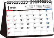 2021年 シンプル卓上カレンダー[B5]