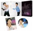 【送料無料】羽生結弦「覚醒の時」【初回限定豪華版】【Blu-ray】