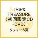 TRIP & TREASURE(初回限定CD+DVD) [ タッキー&翼 ]