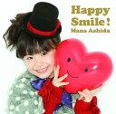 【送料無料】Happy Smile! [ 芦田愛菜 ]