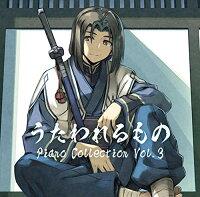 うたわれるもの Piano Collection Vol.3