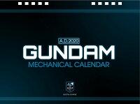 機動戦士ガンダム 卓上カレンダー2020