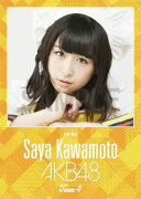 (卓上) 川本紗矢 2016 AKB48 カレンダー