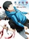 東京喰種トーキョーグール Blu-ray BOX【Blu-ray】 [ 花江夏樹 ]
