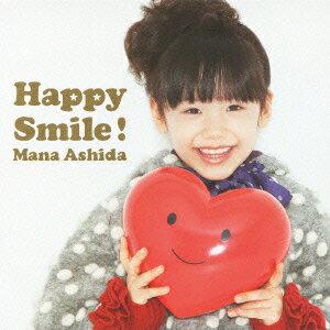 【楽天ブックスならいつでも送料無料】Happy Smile!(初回限定CD+DVD) [ 芦田愛菜 ]