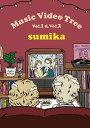 Music Video Tree Vol.1 & Vol.2【Blu-ray】 [ sumika ]