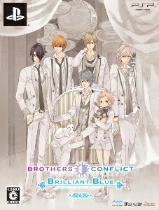 BROTHERS CONFLICT Brilliant Blue 限定版