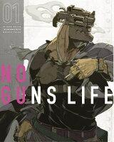 ノー・ガンズ・ライフ Blu-ray BOX 1(初回生産限定)【Blu-ray】