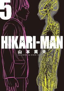 HIKARI-MAN(5)