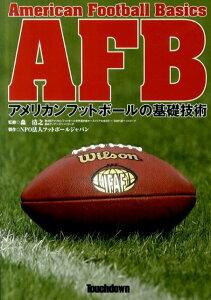 【送料無料】AFB