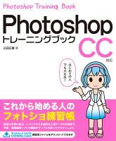 9784800712585 - 2021年Adobe Photoshopの勉強に役立つ書籍・本