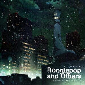TVアニメ「ブギーポップは笑わない」オリジナルサウンドトラック画像