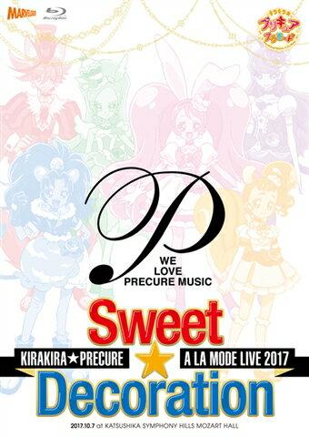 キラキラ☆プリキュアアラモードLIVE2017 スウィート☆デコレーション画像