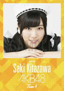 (卓上) 北澤早紀 2016 AKB48 カレンダー