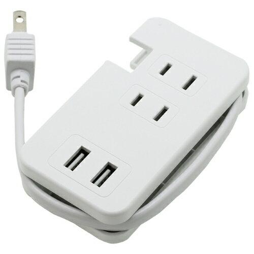 USBポート付き モバイルタップ Type-A×2/AC×3