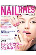 【楽天ブックスならいつでも送料無料】NAIL TIMES(vol.1(2014 Summ)