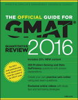 OFFICIAL GD GMAT QUANTITATIVE REVIEW2016 [ GMAC ]