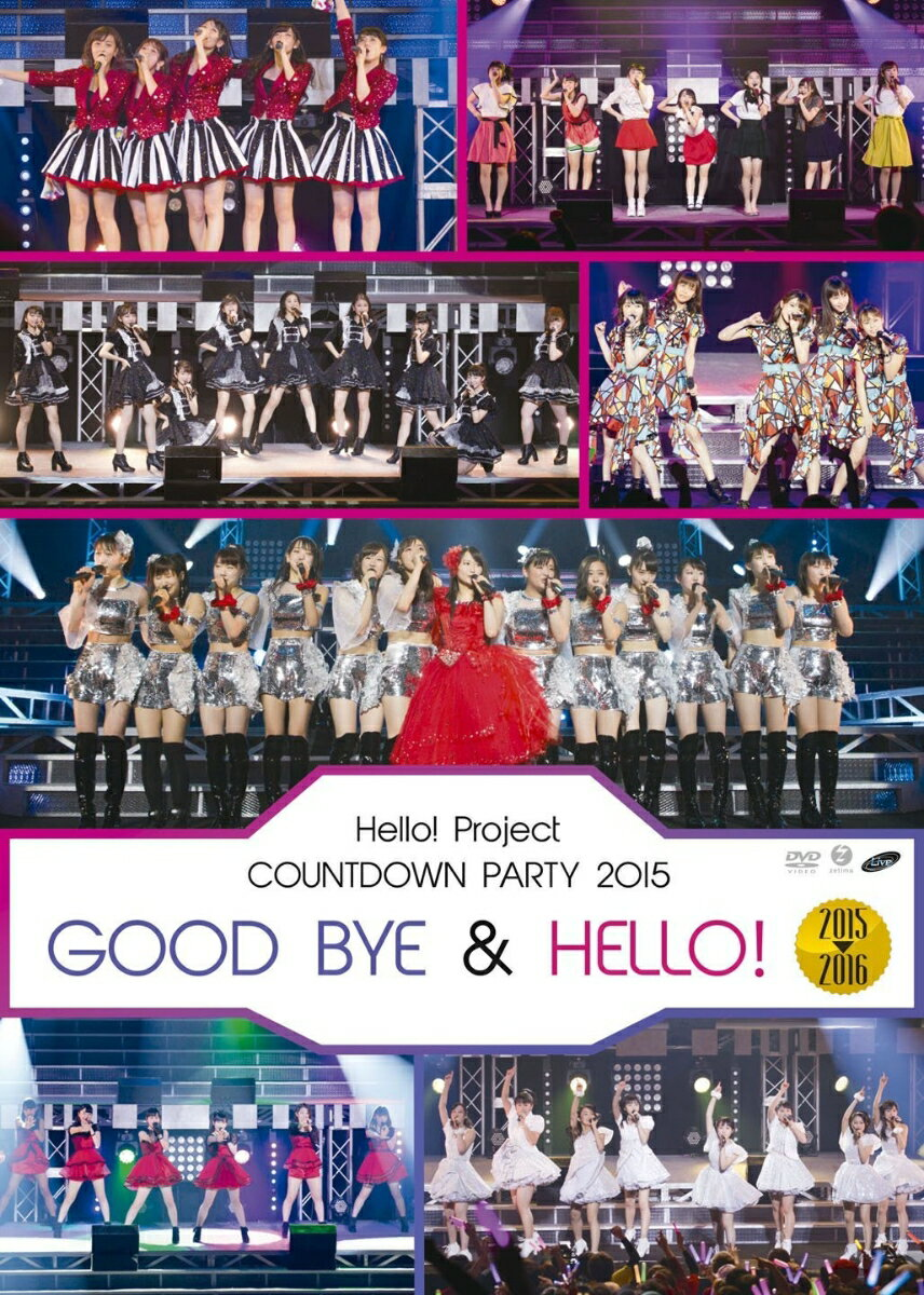 Hello!Project COUNTDOWN PARTY 2015 〜 GOOD BYE & HELLO! 〜画像