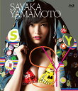 SY【Blu-ray】 [ SAYAKA YAMAMOTO ]