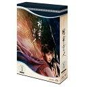 精霊の守り人 シーズン1 Blu-ray BOX【Blu-r...