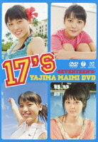 17's -SEVENTEEN'S-