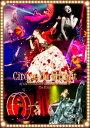 ayumi hamasaki ARENA TOUR 2015 A Cirque